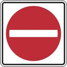 Do Not Enter, 60x60cm, Aluminum